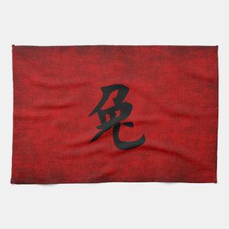 Símbolo chino de la caligrafía para el conejo en toalla de cocina