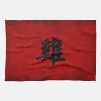 Símbolo chino de la caligrafía para el gallo en toallas de mano