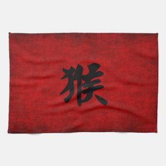 Símbolo chino de la caligrafía para el mono en toallas