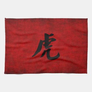 Símbolo chino de la caligrafía para el tigre en toalla de cocina