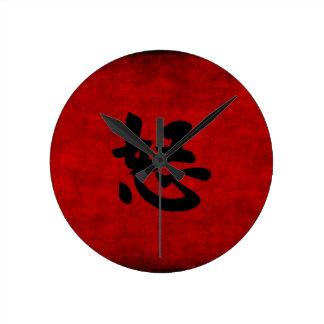 Símbolo chino de la caligrafía para la cólera reloj redondo mediano