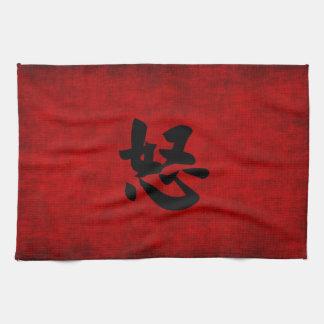 Símbolo chino de la caligrafía para la cólera toalla de mano