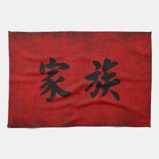 Símbolo chino de la caligrafía para la familia en toalla de cocina