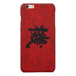 Símbolo chino de la caligrafía para la oportunidad
