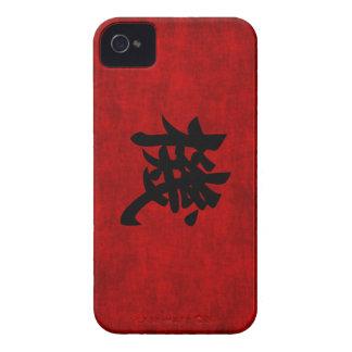 Símbolo chino de la caligrafía para la oportunidad Case-Mate iPhone 4 funda