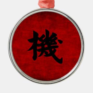 Símbolo chino de la caligrafía para la oportunidad adorno redondo plateado