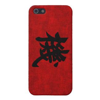 Símbolo chino de la caligrafía para la oportunidad iPhone 5 carcasa