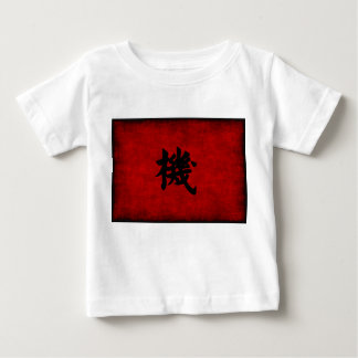Símbolo chino de la caligrafía para la oportunidad playera de bebé