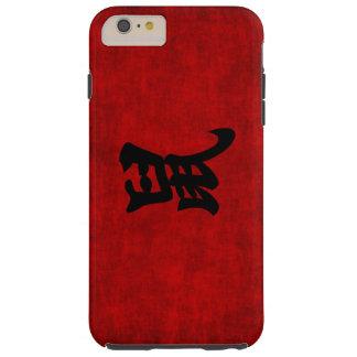 Símbolo chino de la caligrafía para la rata en funda de iPhone 6 plus tough