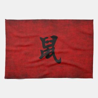 Símbolo chino de la caligrafía para la rata en toalla de cocina
