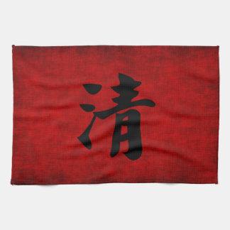 Símbolo chino de la caligrafía para mayor clareza toallas de cocina