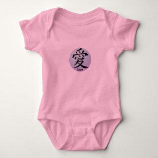 Símbolo chino de la enredadera infantil para el camisas