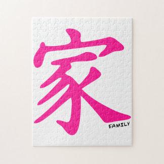 Símbolo chino de la familia de las rosas fuertes rompecabezas