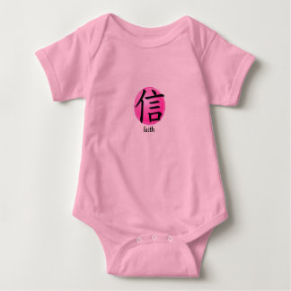 Símbolo chino de la fe de la enredadera infantil polera