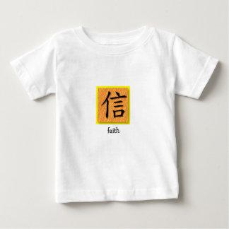 Símbolo chino de la fe de las camisetas infantiles playeras