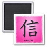 Símbolo chino de la fe de los imanes cuadrados en  imán de frigorífico