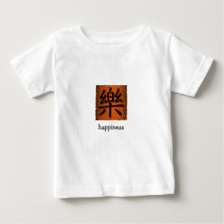 Símbolo chino de la felicidad de la camiseta playera para bebé