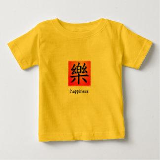 Símbolo chino de la felicidad de la camiseta remera