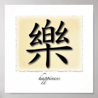 Símbolo chino de la felicidad de la impresión del  póster