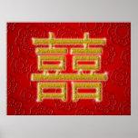 Símbolo chino de la felicidad del doble del boda posters
