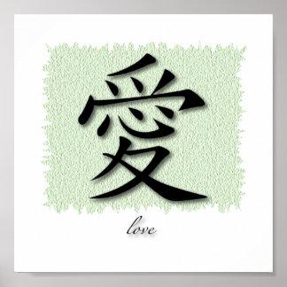 Símbolo chino de la impresión del arte para el amo póster
