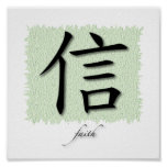 Símbolo chino de la impresión del arte para la fe  posters