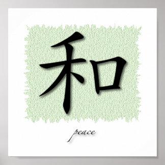 Símbolo chino de la impresión del arte para la paz póster