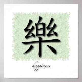 Símbolo chino de la impresión del arte para la póster