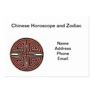 Símbolo chino de la longevidad tarjetas de visita grandes