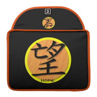 Símbolo chino de la manga de Macbook para la esper Funda Para Macbooks