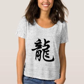 Símbolo chino de la muestra del zodiaco del dragón remeras
