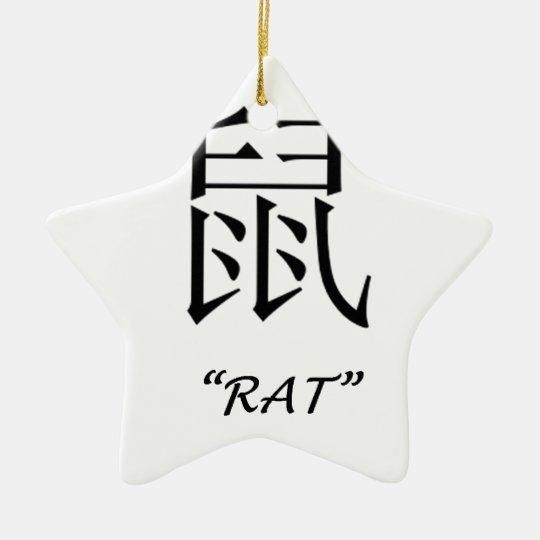 """Símbolo chino de la """"rata"""" de la astrología adorno navideño de cerámica en forma de estrella"""