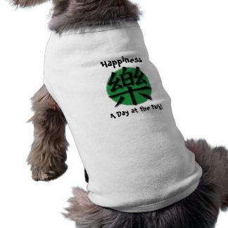 Símbolo chino de la ropa del mascota para la playera sin mangas para perro
