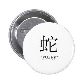 Símbolo chino de la serpiente de la astrología pin