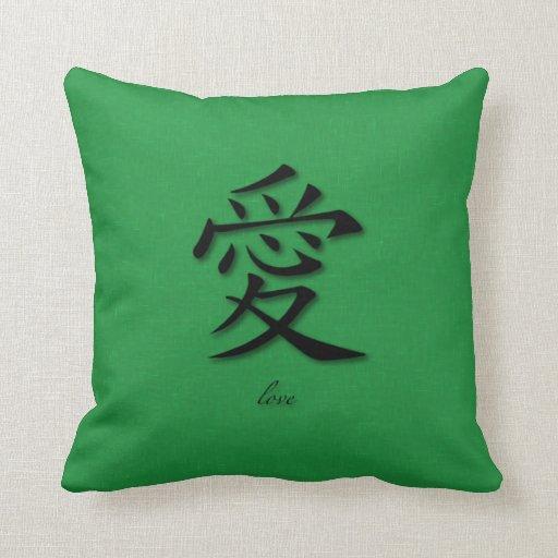 Símbolo chino de las almohadas de tiro para el amo