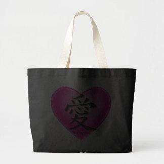 Símbolo chino de las bolsas de asas para el amor e