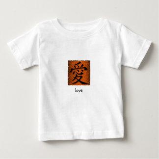 Símbolo chino de las camisetas infantiles para el playera
