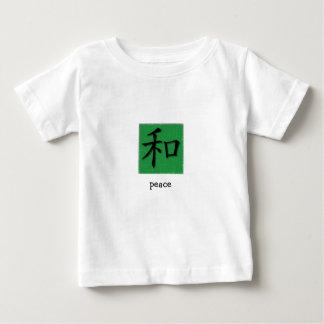 Símbolo chino de las camisetas infantiles para la playera para bebé