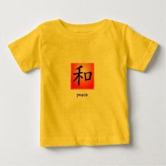 Símbolo chino de las camisetas infantiles para la remera