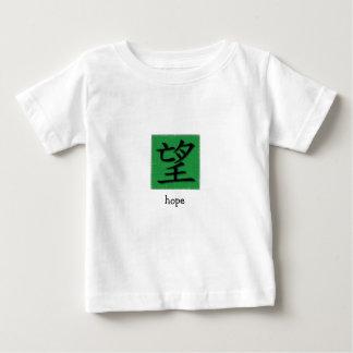 Símbolo chino de las camisetas infantiles para la remeras