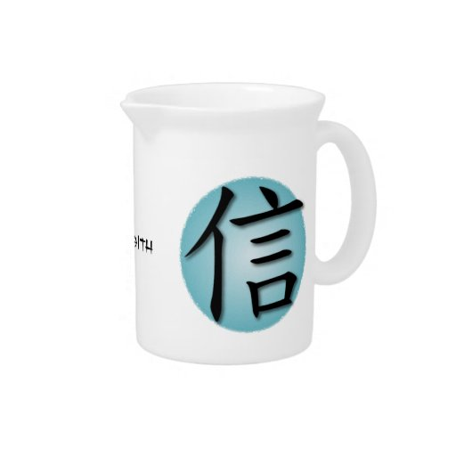 Símbolo chino de las jarras para la fe en el agua