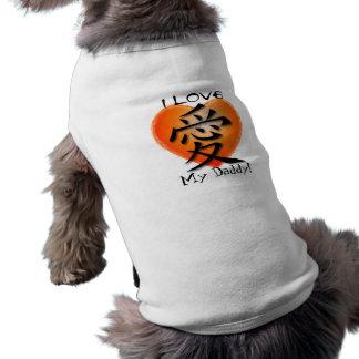 Símbolo chino de los mascotas para el amor en papá playera sin mangas para perro