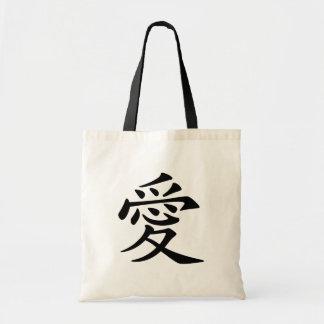 Símbolo chino del amor bolsa tela barata