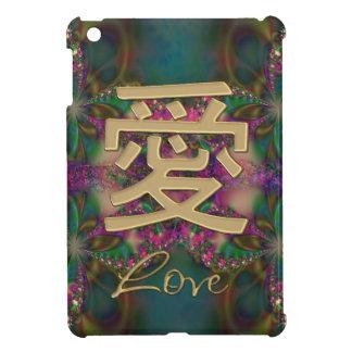Símbolo chino del amor del oro en fractal delicado