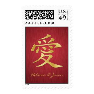 Símbolo chino del amor del oro (novia y novio) sello