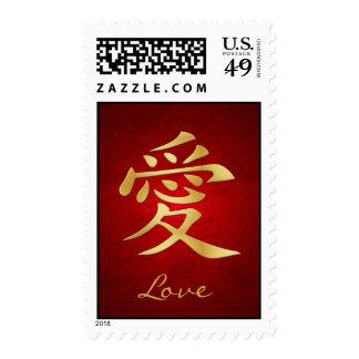Símbolo chino del amor del oro sello