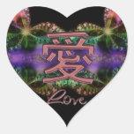 Símbolo chino del amor en fractal colorido calcomania de corazon