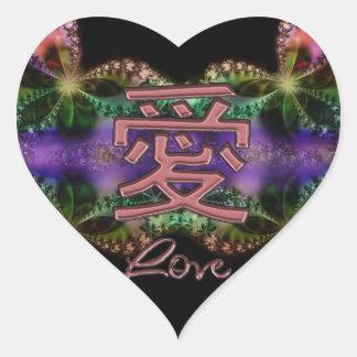 Símbolo chino del amor en fractal colorido pegatina en forma de corazón