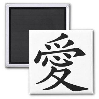 Símbolo chino del amor imanes