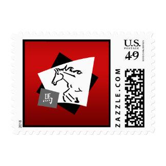 Símbolo chino del caballo del zodiaco estampillas